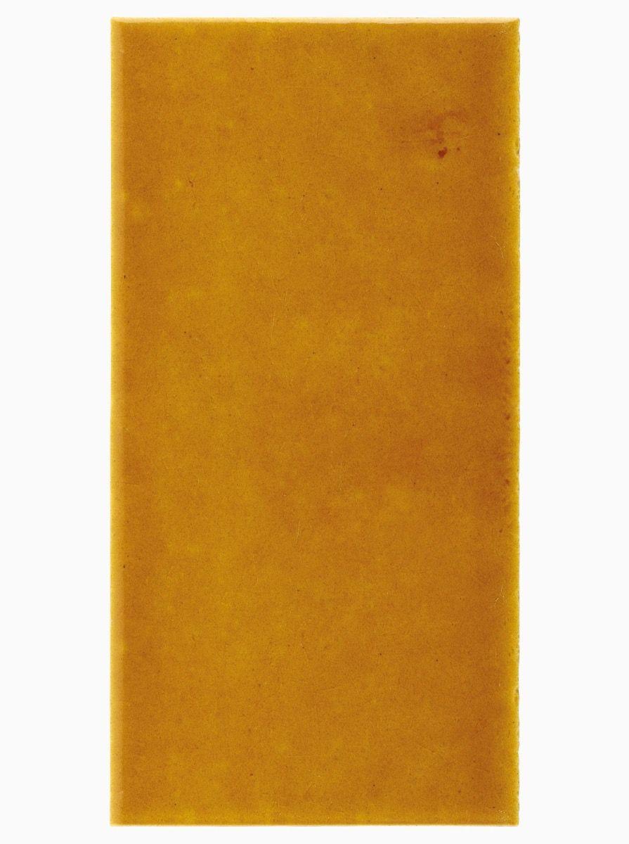 Pellezzano Mustard